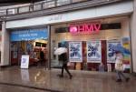 HMV financial troubles